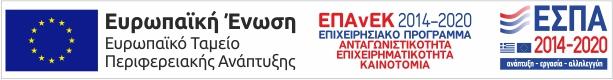 Banner ΕΣΠΑ